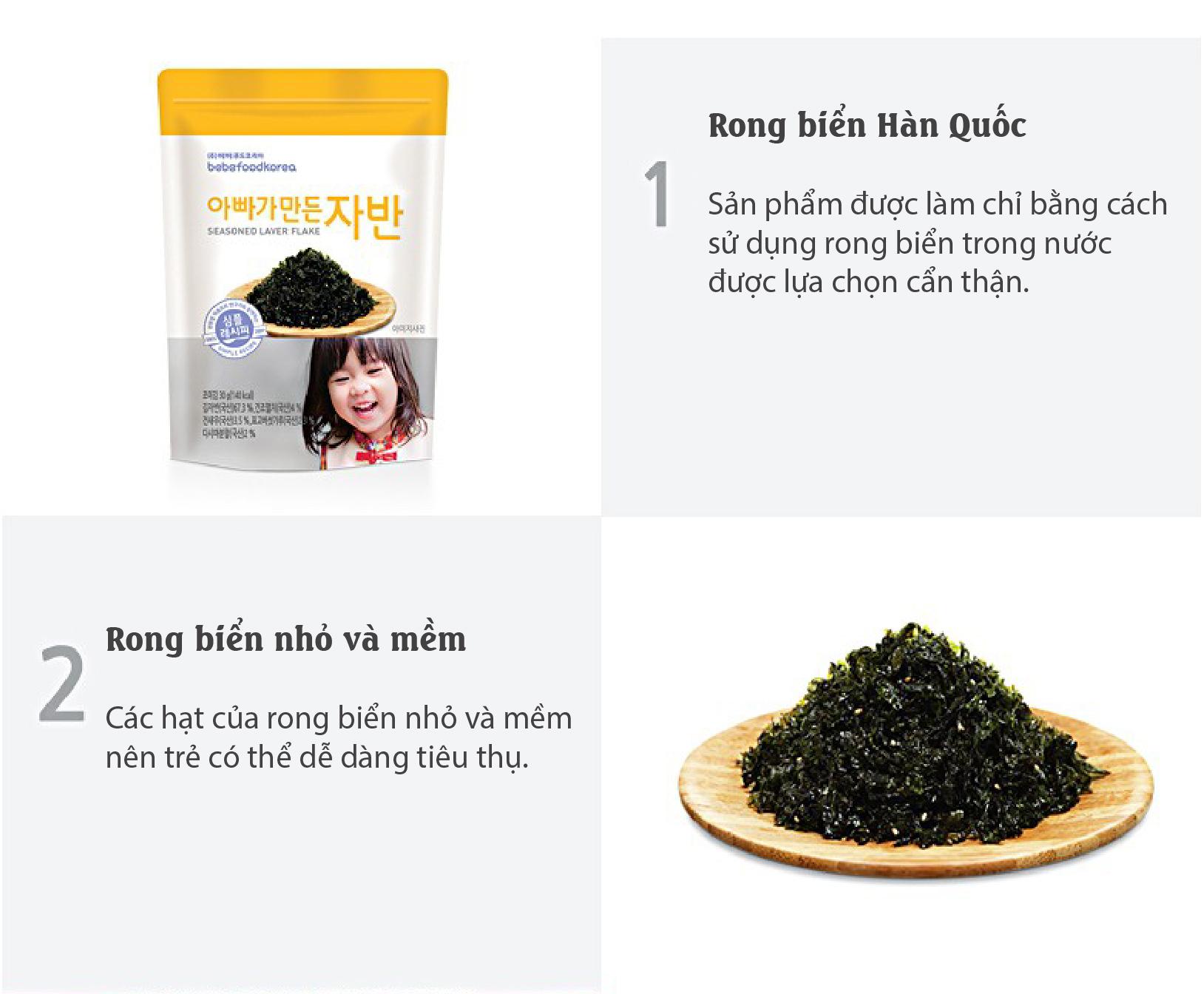 Rong biển trộn cơm cho bé Bebefood Hàn Quốc 30gr 2