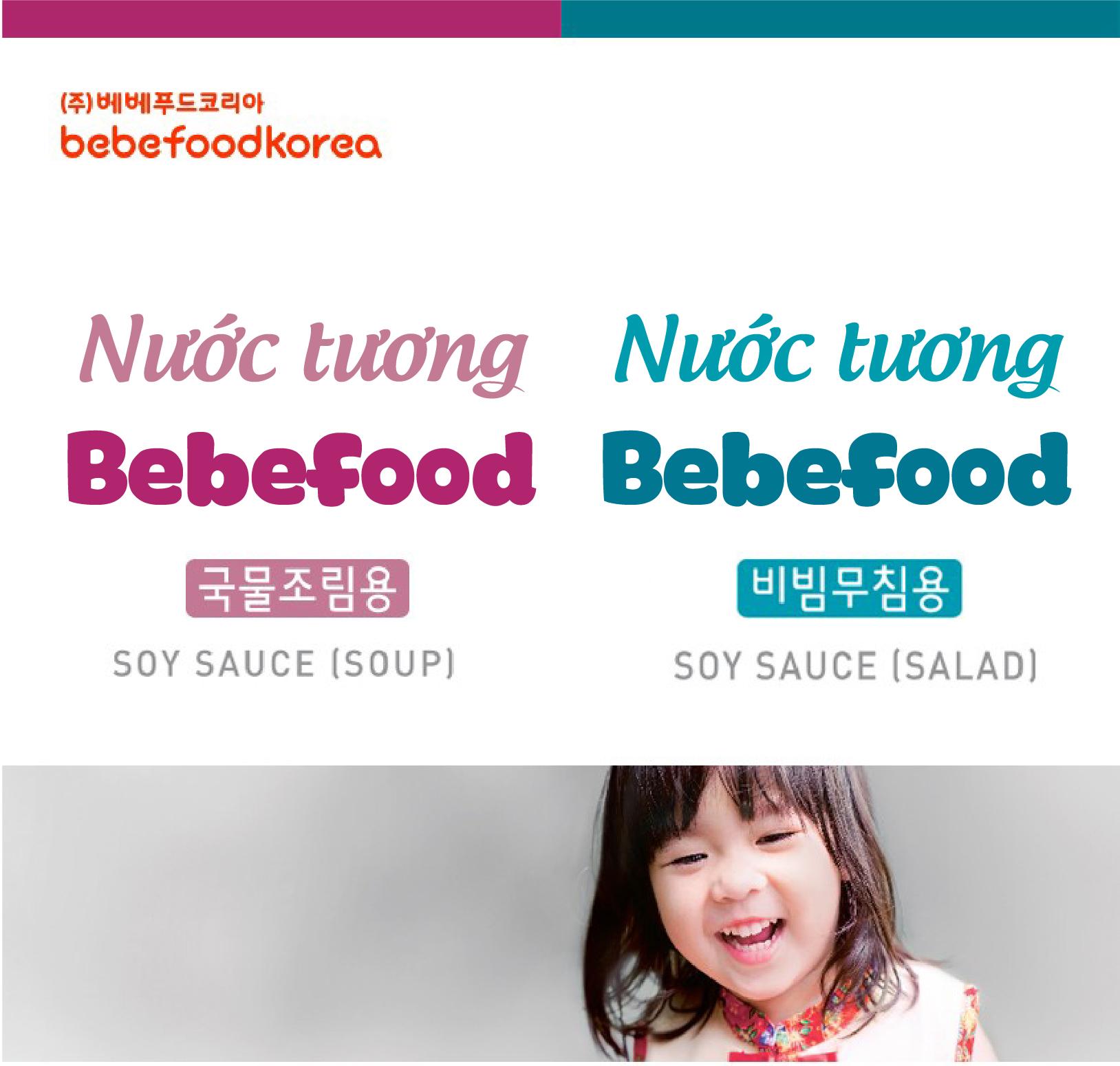 Nước tương hữu cơ cho bé Bebefood Hàn Quốc 2