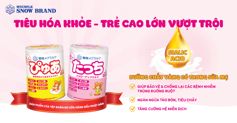 Sữa Snowbaby Pure Nhật Bản số 0 cho Bé Từ 0 đến 12 Tháng Tuổi 3