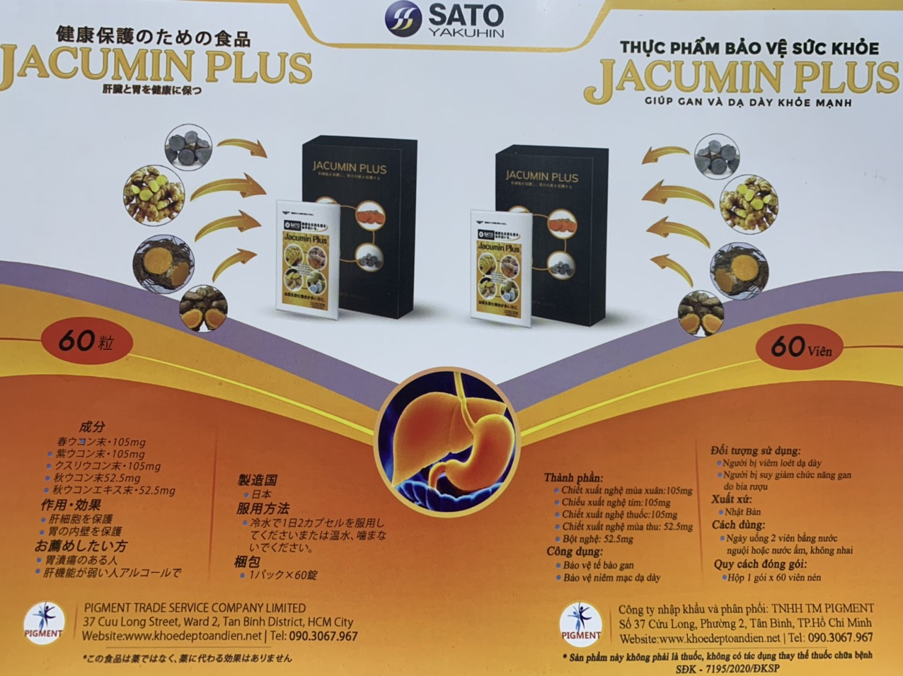 Jacumin Plus chiết xuất 4 loại nghệ nhập khẩu từ Nhật Bản 3