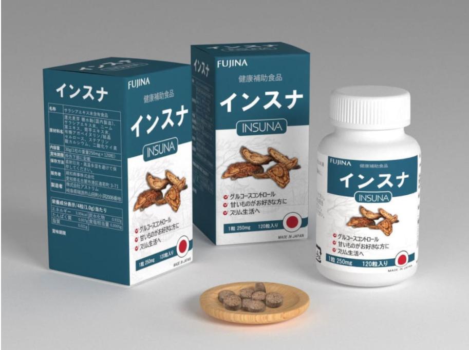 Viên uống hỗ trợ tiểu đường Nhật Bản Insuna 1