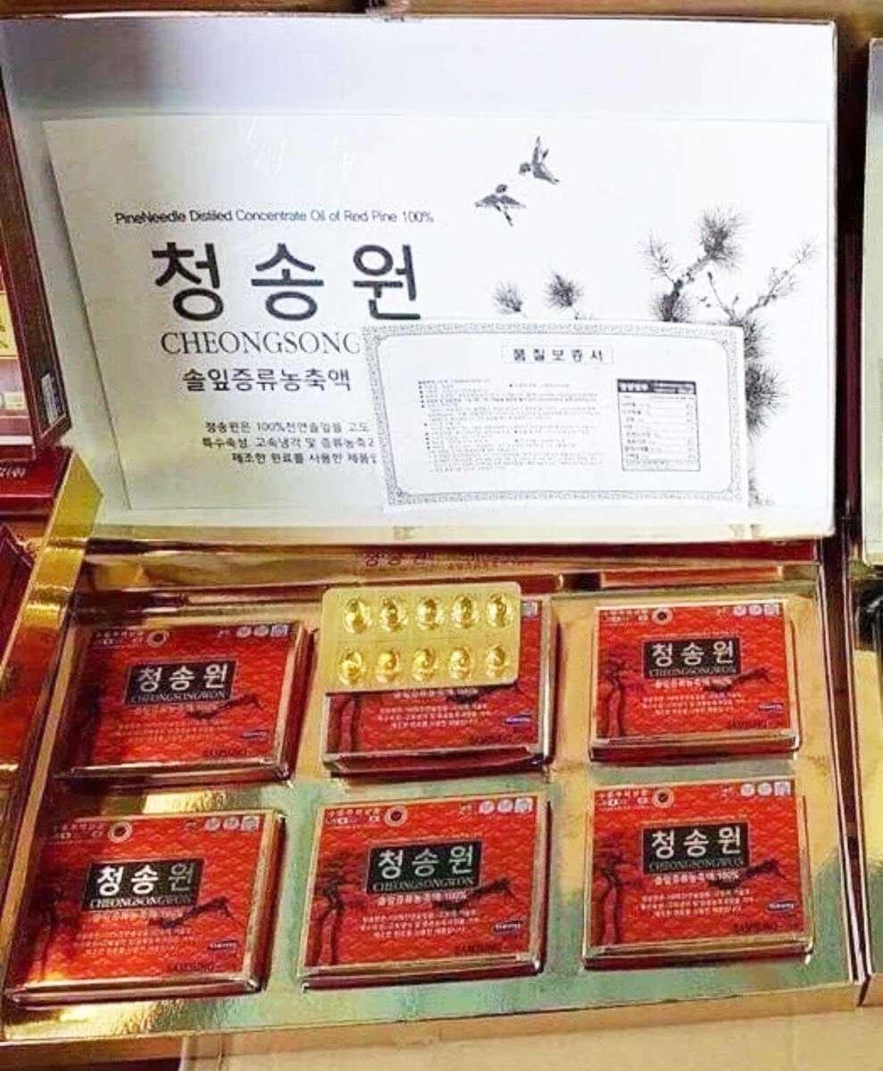Tinh Dầu Thông Đỏ Cheongsongwon Cao Cấp Hàn Quốc,Hộp Đỏ 180 v 2