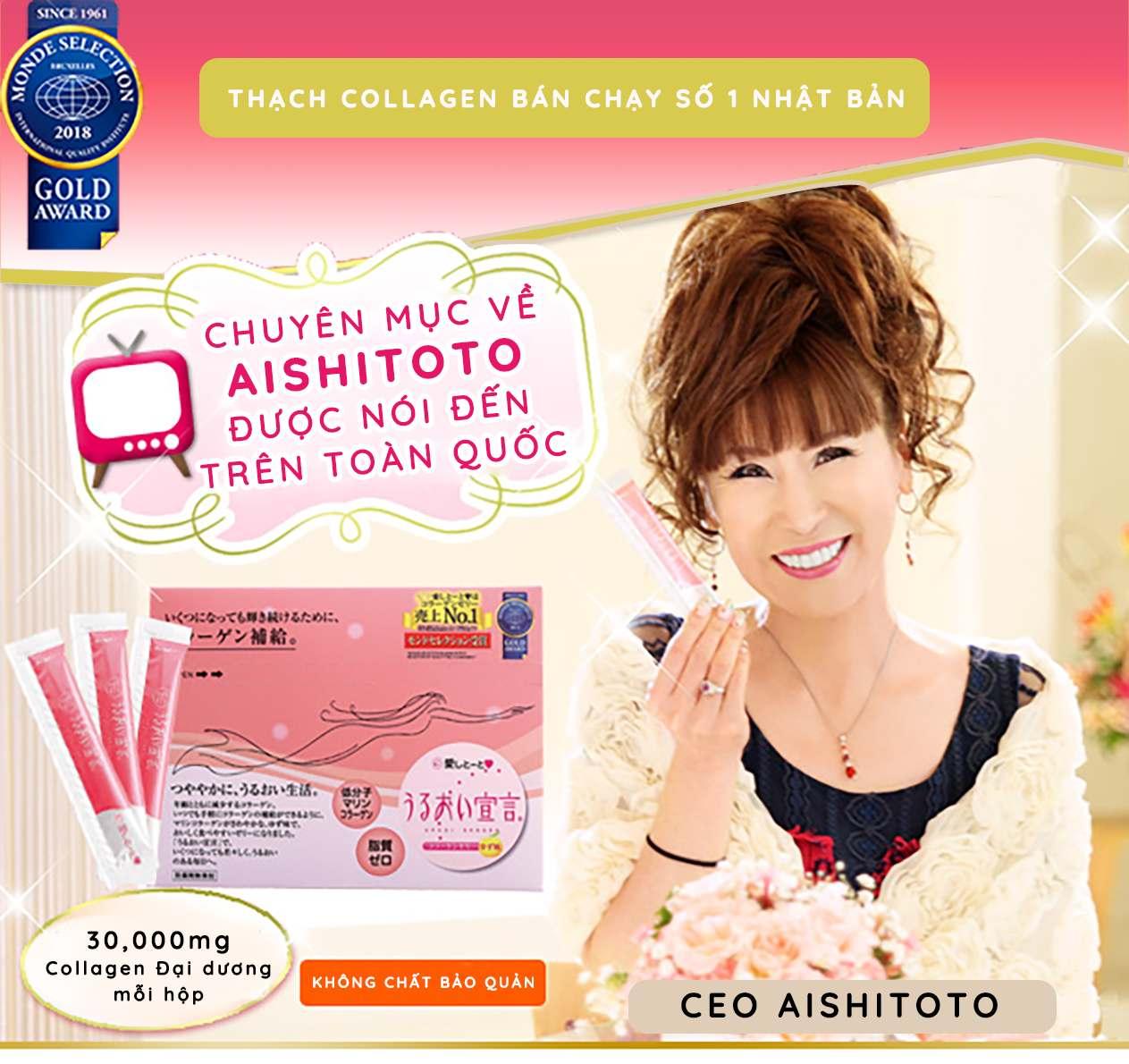 Thạch Bổ Sung Collagen Aishitoto Collagen Jelly Yuzu 1