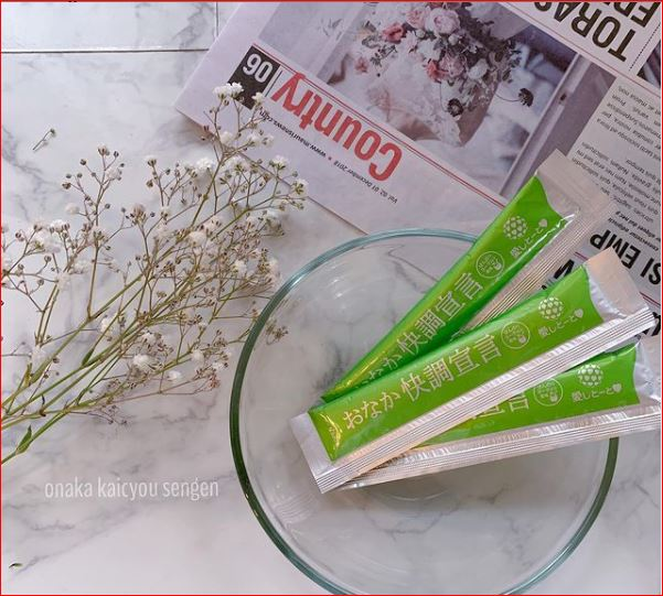 Aishitoto Collagen Jelly Muscat và Bayberry 1