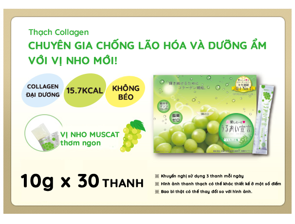 Aishitoto Collagen Jelly Muscat và Bayberry 3