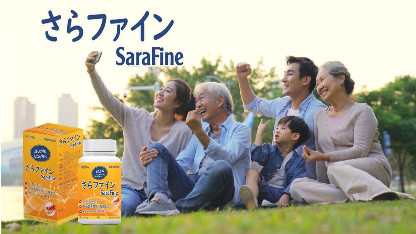Sarafine – Viên uống hỗ trợ  ổn định mỡ máu Nhật Bản 1
