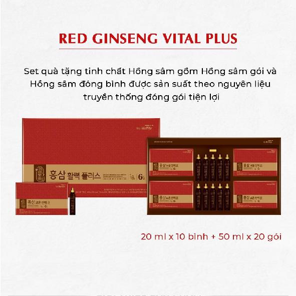 Nước hồng sâm Vital Plus Wellife Hàn Quốc 1