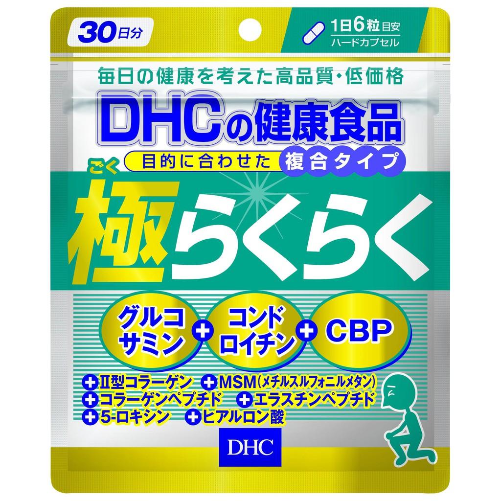 DHC Gucosamine The Ultimate Joint Health - Viên uống bổ xương khớp ...